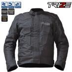 バイクジャケット JC01 防風 防水 TRIZE ショートライダー ジャケット バイク用 ブリーザブル 通気 パッド内蔵 ジャンパー ジャンバー ライナー着脱可