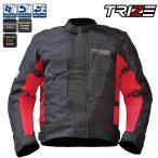 バイクジャケット JC02 防風 防水 TRIZE ショートライダー ジャケット(黒×赤) バイク用 ブリーザブル 通気 パッド内蔵 ジャンパー ジャンバー ライナー着脱可