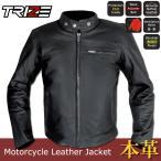 本革レザージャケット JL01R ショートライダージャケット(ブラック) 黒 TRIZE 水牛革 本皮バッファローレザー 防風 バイク用 革ジャン パッド付属