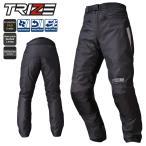 バイクパンツ TC01 防風 防水 TRIZE ライダーパンツ ズボン バイク用 通気 CEプロテクター内蔵 着脱インナー