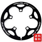 バッシュガード 50T Driveline BCD110mm CNC チェーンガード 黒ブラック