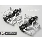 XPEDO アルミペダル XMX13AC シルバー 銀 エクスペド フラットペダル FACE OFF MX-13
