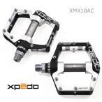 XPEDO アルミペダル XMX18AC エクスペド FACE OFF MX-18 MDU 黒銀