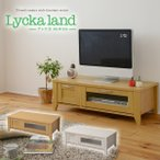 Lycka land テレビ台 90cm幅
