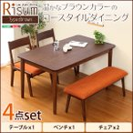 ダイニング4点セット(テーブル+チェア2脚+ベンチ)ナチュラルロータイプ ブラウン 木製アッシュ材|Risum-リスム-