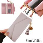 長財布 カードケース レディース 薄型 おしゃれ かわいい 薄め お札 小銭 軽量 フリンジ ハート