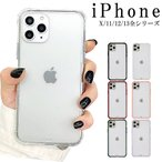 iPhoneケース iPhone ケース iPhone11 Pro Max 透明ケース クリアケース 透明 クリア アイフォンケース iPhone X XS XR シンプル おしゃれ