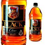 大容量 ブラックニッカ クリアブレンド 2700ml 2.7L ウイスキー 国産