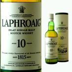 円筒 ラフロイグ 10年 40度 700ml  ウイスキー モルト スコッチ あすつく ラフロイグ10 700  スコッチウイスキー