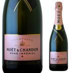 箱入 モエ・エ・シャンドン ロゼ アンペリアル750ml シャンパン
