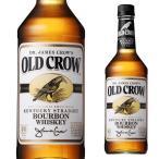 オールドクロウ 40度 700ml 箱なし ウィスキー バーボン バーボンウイスキー ギフト プレゼント 女性 内祝い 父 ウイスキー 酒 オールド クロウ 父親 結婚祝い