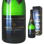 箱入 モエ・エ・シャンドン ネクター 750ml シャンパン