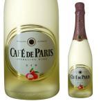 カフェ ド パリ ライチ 750ml 箱なし ギフト カフェドパリ スパークリングワイン カフェパリ お祝い ワイン スパークリング 酒 プレゼント 父 誕生日 女性