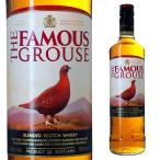 ザ フェイマス グラウス ファイネスト 40度 700ml ウイスキー 箱無