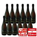 送無 セット12 フレシネ コルドンネグロ ブリュット 750ml×12本 送料無料 1本約871円(税込) 箱なし スパークリング ワイン ギフト スパークリングワイン