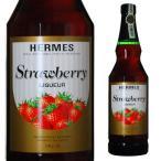 ヘルメス ストロベリー 720ml 箱なし カクテル いちご イチゴ 苺 ギフト リキュール 酒 フルーツリキュール プレゼント 果物 誕生日 果実酒 結婚祝い 退職祝い