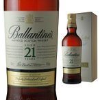 箱入 バランタイン 21年40度 700ml ウイスキー ブレンディッド スコッチ ウィスキー スコッチウイスキー スコッチウィスキーあすつく