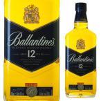 バランタイン ブルー 12年 40度 700ml ウイスキー 箱無