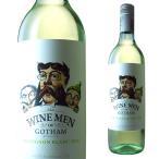 ワイン メン オブ ゴッサム ソーヴィニヨンブラン 750ml 白ワイン 箱無