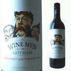 ワイン メン オブ ゴッサム カベルネソーヴィニヨン 750ml 赤ワイン 箱無