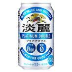 お中元 ビール-商品画像