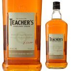 ティーチャーズ ハイランド クリーム 40度 1750ml ウイスキー ブレンディッド スコッチ
