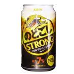 ケース キリン のどごし ストロング 350ml缶×24本 第3ビール