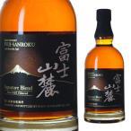 富士山麓 シグニチャーブレンド 50度 700ml ウイスキー 国産あすつく signature blend ウィスキー ブレンデッドウイスキー 贈り物