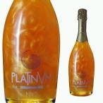 プラチナム フレグランス No.2 ベルモット&オレンジ 750ml 箱なし ギフト スパークリングワイン 還暦 ワイン 結婚祝い スパークリング 酒 プレゼント お祝い