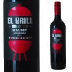 malbec ワイン アルゼンチンの画像