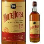 ホワイトホース 12年 正規 40度 700ml ウイスキー 箱無