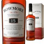 箱入 ボウモア 15年 シェリーカスク 43度 700ml スコッチ アイラモルト ウイスキー ウィスキー スコッチウイスキー ギフト アイラ 誕生日プレゼント 結婚祝い