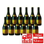 ケース 送無 ボンクールXO フレンチブランデー40度 750ml × 12本 ブランデー フレンチ 蒸留酒 フランス お酒 酒 あすつく 送料無料