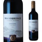 ロバート モンダヴィ ウッドブリッジ ジンファンデル 750ml 赤ワイン 箱無
