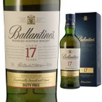 並行品 箱入 バランタイン 17年 40度 700ml ウイスキー