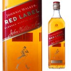 ジョニーウォーカー レッドラベル 赤 40度 700ml ウイスキー ブレンディッド スコッチ