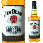 ジムビーム 40度 700ml ウイスキー バーボン