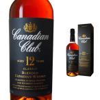 カナディアンクラブ クラシック 12年 40度 700ml ウイスキー