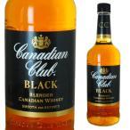 カナディアンクラブ ブラックラベル 40度 700ml ウイスキー 箱無