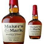 メーカーズマーク レッドトップ 45度 700ml ウイスキー バーボン あすつく バーボンウイスキー ギフト 贈り物 プレゼント
