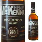ヘンリーマッケンナー ウイスキー 40度 750ml 箱無 バーボン