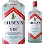 ギルビー ジン 37.5度 750ml 箱なし
