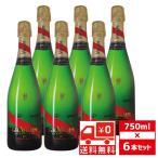 送無 セット6 マム コルドン ルージュ 750ml×6本 シャンパン