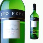 ティオ ペペ 15度 750ml 箱なし ワイン 白 プレゼント ギフト 辛口 スペイン 白ワイン スペインワイン 酒 退職祝い 結婚祝い お祝い 結婚内祝い 記念日 誕生日