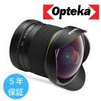 Opteka アプテカ 6.5mm f/3.5 HD 取り外しフード付き非球面魚眼レンズ for Canon キャノン for Canon EOS Kiss X2, X3, X4, X5, X6i, X7, X7i, F, X50, X70,