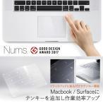 NUMS Nums ナムス MAC13 P13 P15 対応