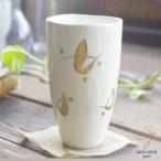 和食器 ビールが美味しい 白 金彩 ロングチューハイカップ タンブラー コップ 美濃焼 おうち フリーカップ 湯飲み コップ タンブラー お茶