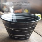黒ブラック釉白の線 8角こだわりラーメン鉢丼 サラダボール 和食器