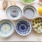 美しいボレスワヴィエツの街 ポタリーフィールド フルーツヨーグルトボール 5個セット ポタリー風 ポタリーフィールド 陶器