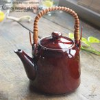 コロントまぁーるい ほっこりポット 土瓶 (ステンレス茶漉し付) アメ茶釉